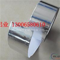 铝箔是什么材质