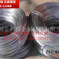 金利特高纯铝线,1100氧化铝线