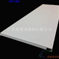 为广汽传祺打造更高质量的4S店镀锌钢板