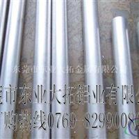 供应易车削2036铝棒 易焊接2036铝棒