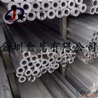 <em>鋁型材</em> 6063鋁管 精密無縫管彩色折彎