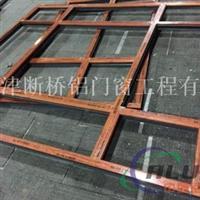 北辰安装坚美断桥铝门窗厂家施工