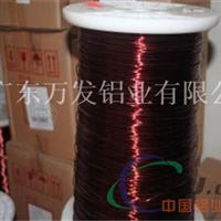 qz聚酯漆包铝线155级0.10-3.00mm