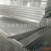启辰4S店镀锌钢板手艺工艺供应厂家
