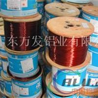 聚酯QZ130级漆包铝线规格全 质量保证