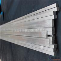 2024铝排 高硬度2A12铝合金排 铝扁条