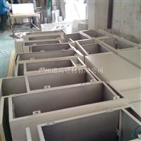 铝型材橱柜厂家定制