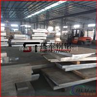 西南铝 2024铝板 7075-t651超宽超厚铝板