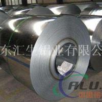0.8个厚铝卷厂家