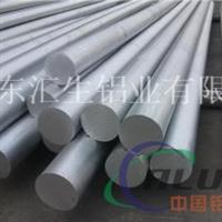 铝棒多少钱一米