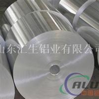 6061铝卷厂家