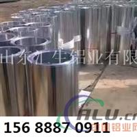 1060铝卷现货厂家