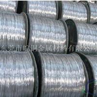 供应5083铝线