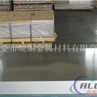 供应5083铝合金板中厚铝板厂家现货