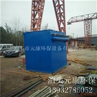 4吨锅炉布袋除尘器厂家