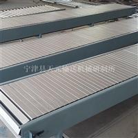 链板输送机 天元输送机械 铝板冷却输送线