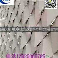 异形铝天花_异形铝单板 -异形铝天花厂家