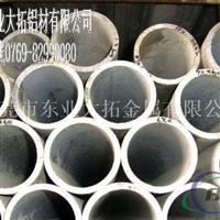 供应2024无缝铝管