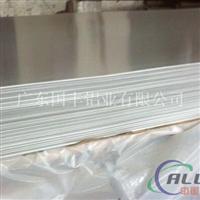 6063铝合金板供货商