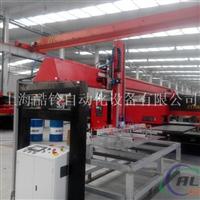 鋁板自動搬運機械手