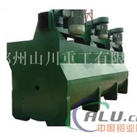 浮選設備大量生產批發高品質高端中高端