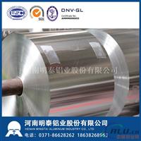 明泰铝板带箔材在包装业的应用