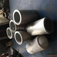 6061空心铝管价格