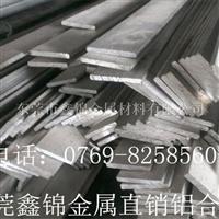 1285铝板厂家批发铝合金性能