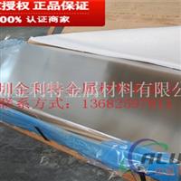 深圳铝板供应商,1060、5052铝板价格