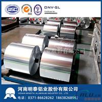 8011O态铝箔可用于胶带箔生产