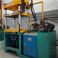 90吨铝扣板生产设备_铝扣板加工设备_液压机