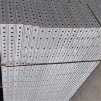 销售铝合金建筑模板、铝木复合模板