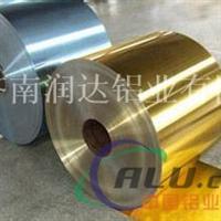 專業生產空調專用鋁箔