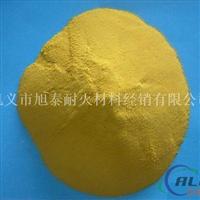 喷雾干燥型聚合氯化铝和普通聚合氯化铝区别