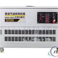 厂家直销10千瓦数码变频发电机-品质