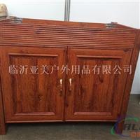 环保性强浴室柜型材厂家