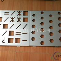 符号镂空铝单板天花 铝材厂家直销