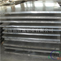 批量生产铝板哪个厂家质量最靠谱