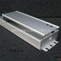 LED防水电源外壳 1506333铝外壳