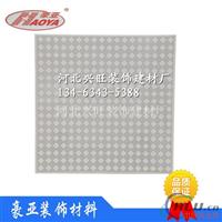 工程鋁板 6006001.0厚沖孔鋁扣板