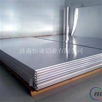 铝板材质有哪些?