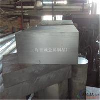 誉诚 2a12铝板 材质保证