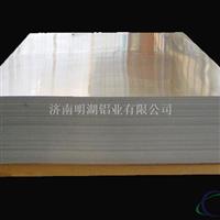 山东铝板供应商专供铝板