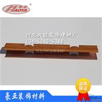 河北兴旺总・厂现货供应 铁格栅吊顶