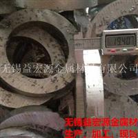 5056铝方管 5056铝方管价格