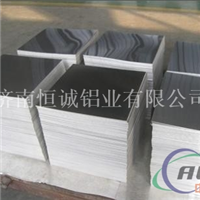1060O态铝板哪里生产
