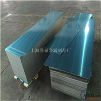 上海 2a06耐磨铝板