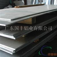山东2A17超厚铝合金板批发