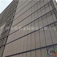 幕墙铝方通 铝型材幕墙 金属装饰建材