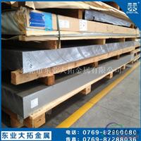 上海2014-t4高平整鋁板 2014鋁板價格
